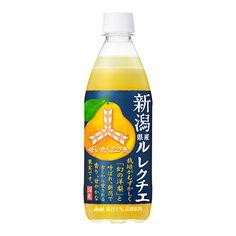 ぜいたく三ツ矢 <新潟県産ル レクチエ> - 食@新製品 - 『新製品』から食の今と明日を見る!