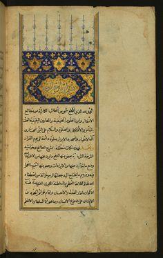Manuscript Book on Logic, Illuminated incipit page, Walter… | Flickr