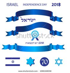 Ribbon banners and icons, logo set for Israel 70 anniversary, Independence Day - Hebrew translate 2018 Jewish holiday festive greeting elements, sticker, ribbons Israeli flag blue star David celebrate