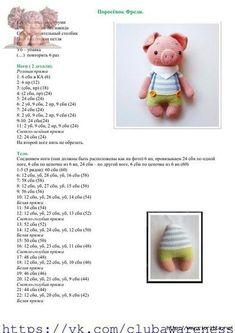 *Описания вязаных игрушек и не только*