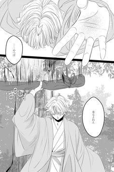 Anime Angel, Anime Demon, Manga Anime, Samurai Anime, Dragon Slayer, First Love, My Love, Slayer Anime, Mystic Messenger