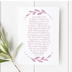 Ephesians 3:16 - 19 - I pray that out of His glorious riches He may strengthen you - Bible verse - Bible verse wall art - Bible verse print