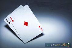 كازينو العربية نستعرض أفضل عروض كازينو مكافأة وإدخال ألعاب واستراتيجيات