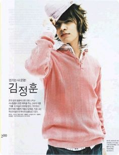 Kim Jeong Hoon on @DramaFever, Check it out! Goong