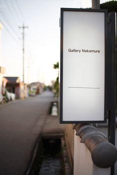招牌~// - Gallery Nakamura - //