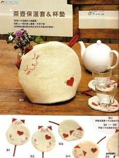no pattern tea cosy Cat Crafts, Animal Crafts, Japanese Patchwork, Tea Cookies, Mug Cozy, Patch Quilt, Mug Rugs, Craft Sale, Teapots And Cups
