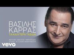 New greek songs 2016 | ΝΕΑ ΕΛΛΗΝΙΚΑ ΤΡΑΓΟΥΔΙΑ 2016 | ΝΕΕΣ ΚΥΚΛΟΦΟΡΙΕΣ 20...