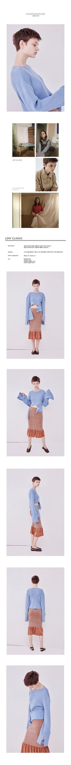 W CONCEPT : W컨셉 - [LOW CLASSIC:로우클래식] 16FW CUTTING KNIT TOP - SKY BLUE