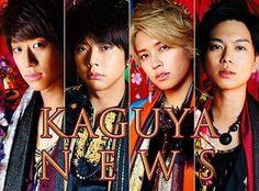 aramajapan_news-kaguya.jpg (498×369)