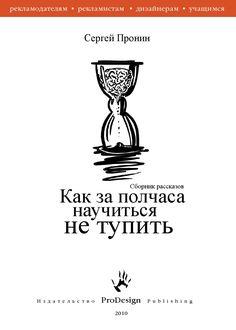Elenа Shodieva