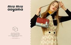 Estella Boersma for Miu Miu Pre Fall 2015 Campaign by Jamie Hawkesworth
