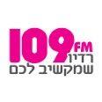 Radio station: 109FM Israel, link: http://streema.com/radios/109FM_Israel