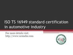 get #ISOTS16949 standard certification