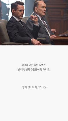 세상을 즐겁게 피키캐스트 Wise Quotes, Famous Quotes, Inspirational Quotes, Korean Quotes, Aesthetic Words, Learn Korean, Life Pictures, Wallpaper Quotes, Proverbs