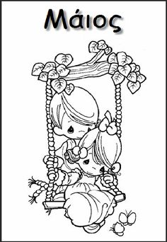 Free printable coloring pages for print and color, Coloring Page to Print , Free Printable Coloring Book Pages for Kid, Printable Coloring worksheet Coloring Pages To Print, Free Printable Coloring Pages, Coloring Book Pages, Coloring Pages For Kids, Coloring Sheets, Kids Coloring, Precious Moments Coloring Pages, Digi Stamps, Colorful Pictures