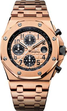 For 2014 Audemars Piguet has updated the 42 mm Royal Oak Offshore, and here is your official rundown. Six versions of the new Royal Oak Offshore models Audemars Piguet Rose Gold, Audemars Piguet Price, Audemars Piguet Watches, Luxury Watch Brands, Luxury Watches For Men, Patek Philippe, Royal Oak Offshore Chronograph, Beautiful Watches, Elegant Watches