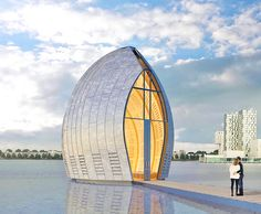 """The curved """"Weerwater Chapel"""" is accented by an elegant petal-shaped opening."""