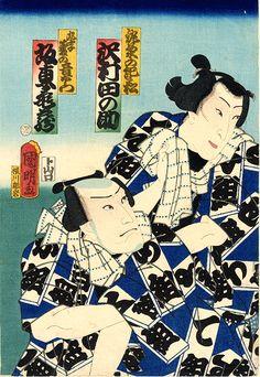 ukiyo-e. Japanese Prints, Japanese Design, Geisha, Asian Image, Painting Prints, Art Prints, Traditional Japanese Art, Art Japonais, Japanese Ceramics
