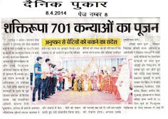 News about 701 girl child who are worshiped by #narayansevasansthan as per Hindu culture.