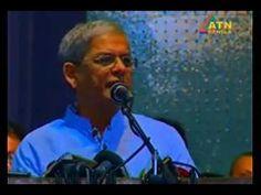 ATN Bangla News Today 13 April 2017 Bangladesh Latest BD Bangla TV News