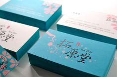 名片設計 - 高品質的特殊紙材名片作品 - 魚躍創意