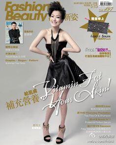 《Fashion & Beauty》第497期封面人物 全城熱話 鄭秀文 劉德華 《盲探》7月4日 智型至夾