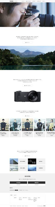 http://recruiting.sigma-photo.co.jp/