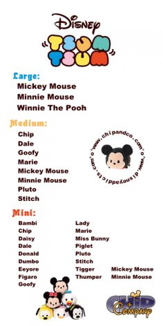 Disney Tsum Tsum Soft Toy Collection List