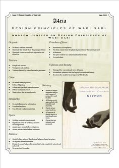 Design Principles Of Wabi Sabi: Is there room in your design for a little Wabi Sabi?