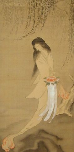 Botan Dōrō (牡丹燈籠) is a well-known ghost story which involves a man having a relationship with a lady ghost (Yōkai (妖怪 = demon, spirit, or goblin) who eventually falls in love with her. This Japanese. Japanese Folklore, Japanese Art, Yuki Onna, Japanese Monster, Traditional Artwork, Ghost Stories, Native Art, Woodblock Print, Asian Art
