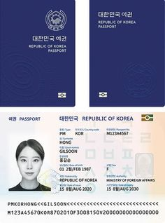 The government on Monday unveiled a draft design for Korea's new passport, which will be used from Passport Number, New Passport, Passport Online, Id Design, Book Design, Passport Agency, Out Of Place Artifacts, Korea News, French President
