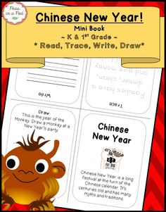 Chinese New Year ~ 2016 ~ Year of the Monkey! https://www.teacherspayteachers.com/Product/Chinese-New-Year-1709425 only $1