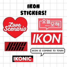 Exo Stickers, Tumblr Stickers, Laptop Stickers, Cute Stickers, Printable Scrapbook Paper, Printable Stickers, Kpop Diy, Ikon Wallpaper, Homemade Stickers