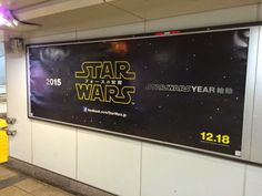 Official 'The Force Awakens' Banner Spotted in Japan