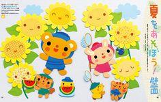 1번째 이미지 Preschool Centers, Preschool Art, Classroom Design, Classroom Decor, Backdrop Decorations, Backdrops, School Murals, Board For Kids, Teaching Aids