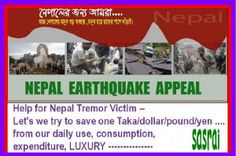 HELP FOR NEPAL Earthquake VICTIM