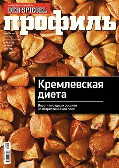 Profil 24 2015 100pdf net