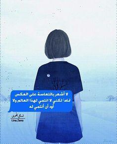 DesertRose,;,I don't belong,;,
