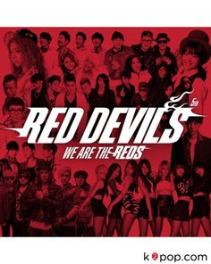 K2POP - 붉은 악마 - 5집 [WE ARE THE REDS] (RED DEVIL - VOL.5 [WE ARE THE REDS])