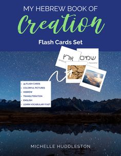 This resource compliments My Hebrew Book of Creation perfectly, but also works as a stand-alone resource. There are a total of 35 flash cards. Language Arts Games, Fancy Words, Learn Hebrew, Hebrew Words, English Translation, Nature Study, Torah, Learning Games, Vocabulary Words