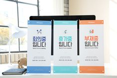[mini banner] - 빈자리를 센스있게 채워보세요. 스탑북 미니배너 Editorial Design, Bunting, Conference, Banner, Banner Stands, Garlands, Buntings, Banners, Banting