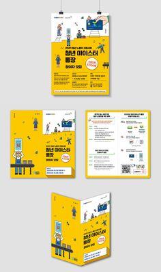 Instagram Design, Editorial Design, Archive, Poster, Billboard, Editorial Layout
