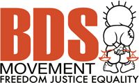 Freedom and justice For Gaza: Boycott action against 7 complicit companies | BDSmovement.net