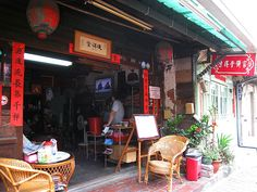 Must-buy food souvenir, Leng Tih Tong's Cookies. Tainan #Taiwan 連德堂煎餅