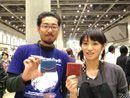 小さいふ 極小財布  二人の小さいふ   クアトロガッツin 東京