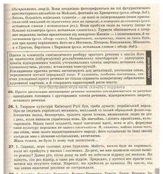 Скачать бои без правил русскую версию через торрент без.