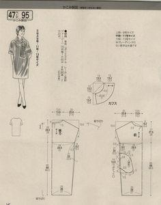 giftjap.info - Интернет-магазин | Japanese book and magazine handicrafts - Lady Boutique 2017-03