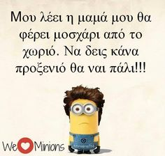 Discover amazing things and connect with passionate people. Funny Images, Funny Photos, Funny Cute, The Funny, Tell Me Something Funny, Funny Greek Quotes, Funny Jokes, Hilarious, Funny Statuses