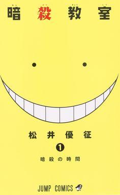 """Un """"anuncio importante"""" para el Manga de Ansatsu Kyoushitsu el 22 de Febrero."""