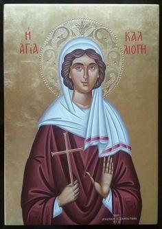 Byzantine Icons, Christian, Dresses, Fashion, Vestidos, Moda, Fashion Styles, Dress, Fashion Illustrations